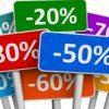 Nhập hàng được hưởng chiết khấu thương mại, giảm giá